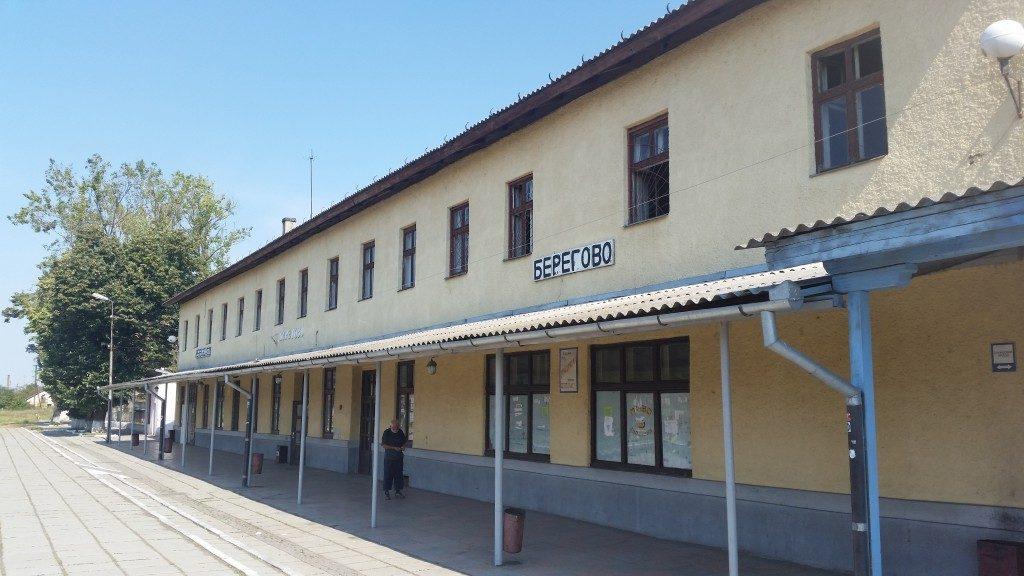 Beregszász vasútállomása.