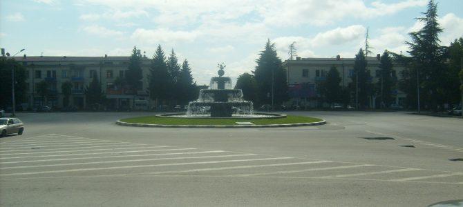 Zugdidi, Grúzia egy kevésbé ismert városa