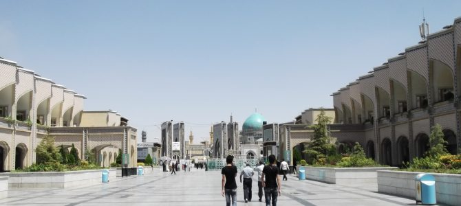 Meshed, Irán szent városa